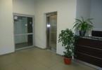 Biuro do wynajęcia, Poznań Stare Miasto, 20 m²