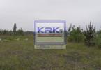 Przemysłowy na sprzedaż, Sosnowiec, 100000 m²