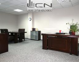 Biuro na sprzedaż, Gorzów Wielkopolski Śródmieście, 72 m²