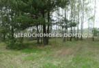 Działka na sprzedaż, Zofiówka, 12810 m²