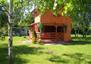 Działka na sprzedaż, Chełm Śląski, 936 m² | Morizon.pl | 4812 nr2