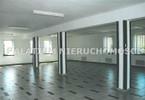 Fabryka, zakład na sprzedaż, Piastów, 1639 m²