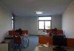 Biuro do wynajęcia, Warszawa Wilanów, 83 m²