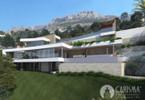 Dom na sprzedaż, Hiszpania Walencja, 295 m²