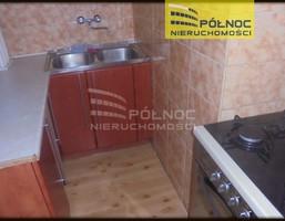 Mieszkanie na sprzedaż, Koszalin OSIEDLE MORSKIE, 33 m²