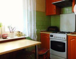 Mieszkanie na sprzedaż, Radom Ustronie, 42 m²