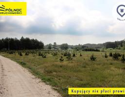 Działka na sprzedaż, Szczekarzewo, 982 m²