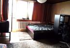 Mieszkanie na sprzedaż, Sosnowiec Staropogońska, 58 m²