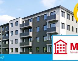 Mieszkanie na sprzedaż, Wrocław Psie Pole, 58 m²