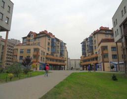 Mieszkanie na sprzedaż, Kraków Prądnik Biały, 41 m²