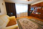 Mieszkanie na sprzedaż, Pruszków, 77 m²