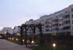 Mieszkanie na sprzedaż, Warszawa Ursus, 44 m²