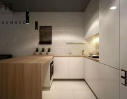 Mieszkanie na sprzedaż, Katowice Os. Tysiąclecia, 74 m²