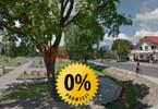Działka na sprzedaż, Kampinos, 5500 m²