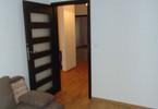 Biuro do wynajęcia, Rzeszów Staromieście, 75 m²