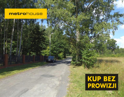 Działka na sprzedaż, Radom Pruszaków, 2785 m²