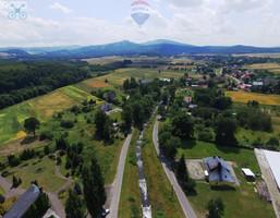 Działka na sprzedaż, Moszczanka, 7730 m²