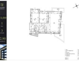 Mieszkanie w inwestycji Kamienica Retmana, Kraków, 73 m²