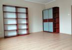 Biuro do wynajęcia, Zielona Góra Wiejska 3, 18 m²