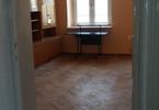 Mieszkanie na sprzedaż, Łódź Górna, 76 m²