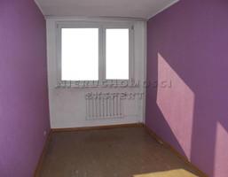 Mieszkanie na sprzedaż, Będzin Syberka, 59 m²