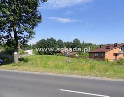 Działka na sprzedaż, Kuźnica Kiedrzyńska, 6196 m²
