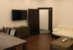 Mieszkanie do wynajęcia, Gliwice Pszczyńska, 110 m²