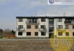Mieszkanie na sprzedaż, Kaźmierz Nad Zalewem, OKAZJA!, 44 m²