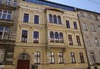 Biuro do wynajęcia, Wrocław Przedmieście Świdnickie, 195 m²