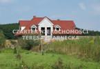Dom na sprzedaż, Łaz, 260 m²
