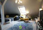 Mieszkanie na sprzedaż, Strzelce Opolskie, 72 m²