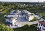 Dom na sprzedaż, Rybnik, 147 m²