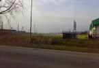 Działka na sprzedaż, Kłodzko, 9246 m²