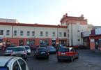 Fabryka, zakład na sprzedaż, 2635 m²