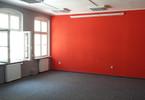 Biuro do wynajęcia, Poznań Stare Miasto, 48 m²