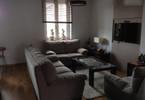 Mieszkanie na sprzedaż, Gliwice Stare Gliwice, 66 m²