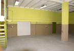 Fabryka, zakład na sprzedaż, Giżycko Obwodowa, 750 m²