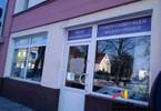 Lokal użytkowy na sprzedaż, Nowa Sól, 150 m²