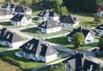 Morizon WP ogłoszenia | Dom w inwestycji PARK CHOJNÓW, Solec, 241 m² | 2678