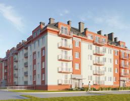 Morizon WP ogłoszenia | Mieszkanie w inwestycji Nowy Horyzont, Wrocław, 46 m² | 4481