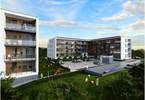 Morizon WP ogłoszenia | Mieszkanie w inwestycji Trześniowska Park, Lublin, 30 m² | 0454