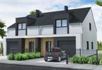 Morizon WP ogłoszenia | Dom w inwestycji Nowoczesny Dom Wysoki STANDARD, Dopiewiec, 131 m² | 1795