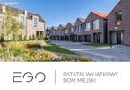 Morizon WP ogłoszenia | Dom w inwestycji EGO, Gdańsk, 151 m² | 3815