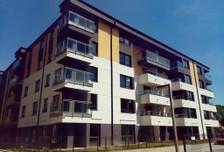 Mieszkanie w inwestycji Kmicica, Łódź, 61 m²
