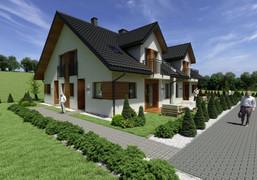 Morizon WP ogłoszenia | Nowa inwestycja - OSIEDLE ZA DWOREM, Kraków Prądnik Biały, 76-80 m² | 8278