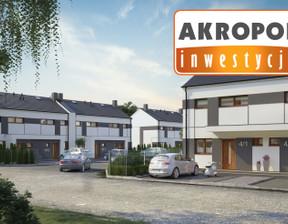 Mieszkanie w inwestycji Luboń, Kujawska, Luboń, 80 m²