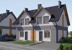 Dom w inwestycji Osiedle Dworskie Zacisze, Modlniczka, 95 m² | Morizon.pl | 3758 nr4