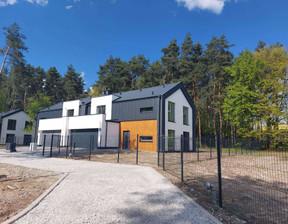 Dom w inwestycji Osiedle Leśny Zakątek, Nadarzyn, 188 m²