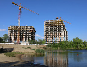 Mieszkanie w inwestycji PANORAMA KWIATKOWSKIEGO, Rzeszów, 40 m²