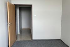 Biuro do wynajęcia, Zgierz A. Struga, 40 m²
